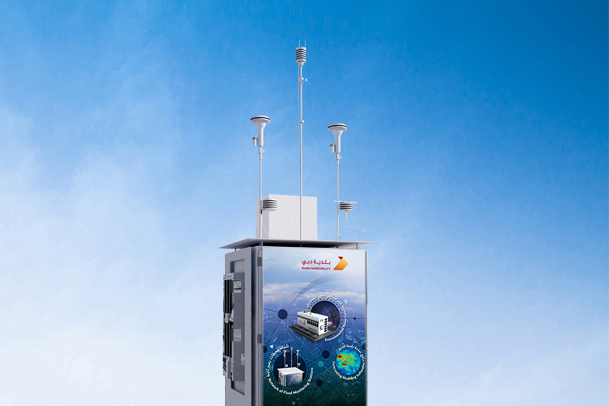 Dubai Air Quality Monitoring Station